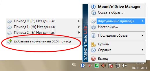 какая программа открывает файлы Mdf и Mds - фото 2