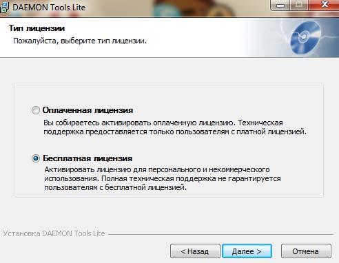 файл mdf что это