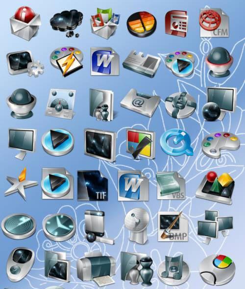 Большие иконки на рабочем столе ...: pictures11.ru/bolshie-ikonki-na-rabochem-stole.html