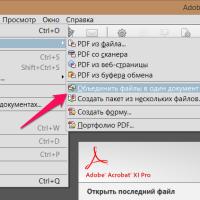 Как объединить pdf файлы в один