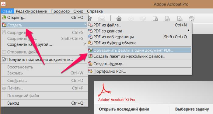 Как объединить два пдф файла в один