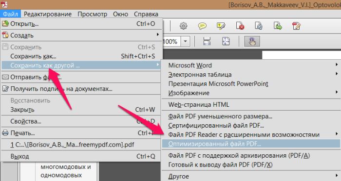 Как сжать документ в формате pdf