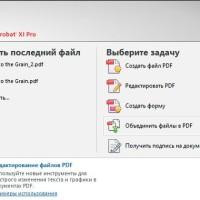 Программы для редактирования PDF файлов