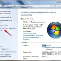 Как увеличить файл подкачки Windows 7?