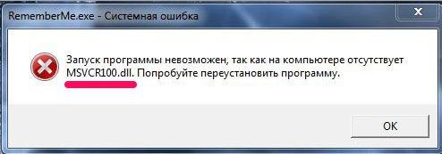 Скачать файл msvcp110 dll