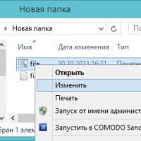 Как создать bat файл?