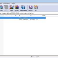 Как разархивировать файл rar?