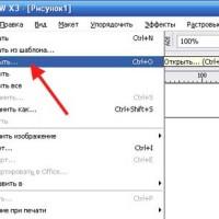 Чем открыть cdr файл?